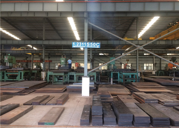 Guangzhou Changfeng Steel Co., LTD